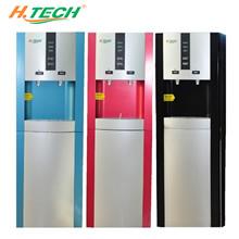máy lọc nước uống Htech 16L XQJ