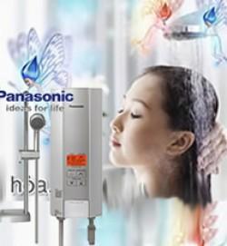 Máy nước nóng Panasonic DH 3HD1W
